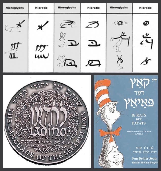 Auf diesem Bild befinden sich Schriften in reformiertem Ägyptisch, Ladino (Juden-Spanisch) und Jiddisch.