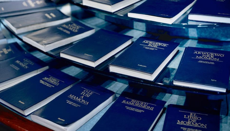 Das Buch Mormon lesen - ist für dich!