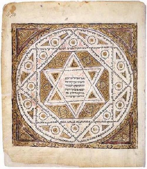 Siegel des Melchisedek Jerusalem