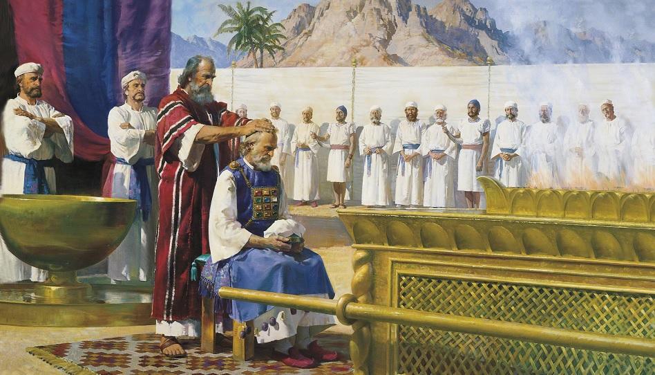 Aaron Offenbarungszelt Tempel