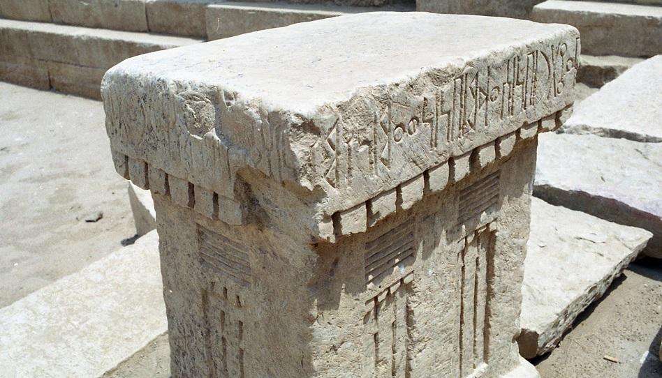 5 überzeugende archäologische Beweise für das Buch Mormon
