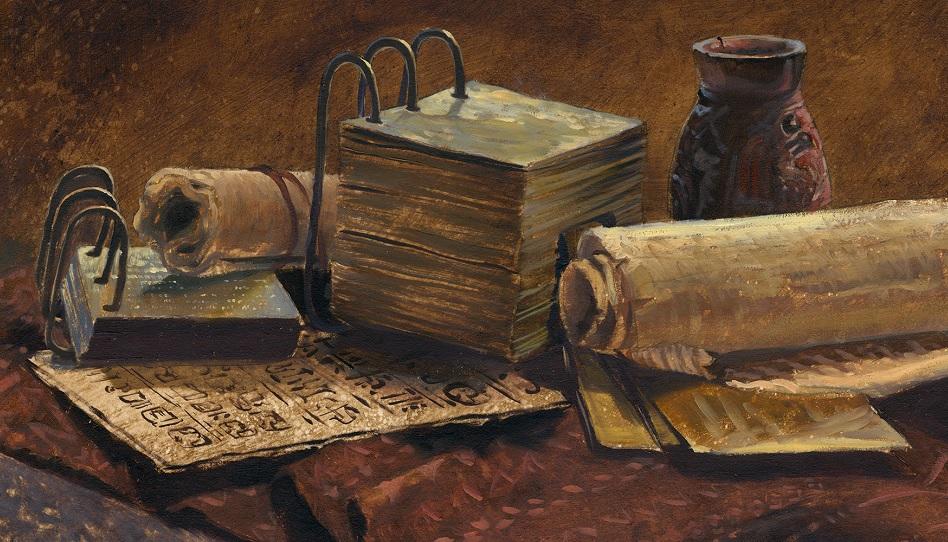 archäologische Beweise Buch Mormon